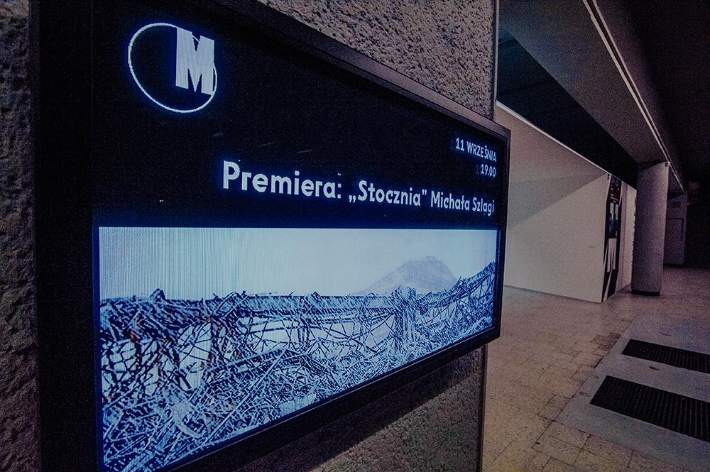 Premiera albumu w Muzeum Sztuki Nowoczesnej w Warszawie (fot. Jerzy W. Wołodźko)